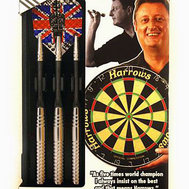 Harrows Eric Bristow Nickel Silver 26g